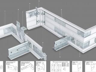 Фотография подвесной системы Axiom