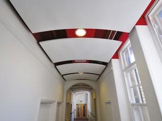 Подвесной потолок Ultima Canopy