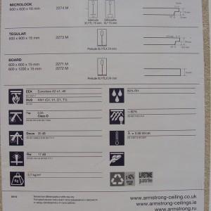 Фотография подвесной плиты Армстронг Дюна Суприме