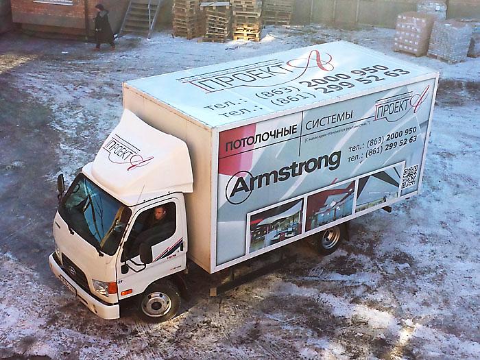 Монтаж и доставка подвесных потолков Армстронг